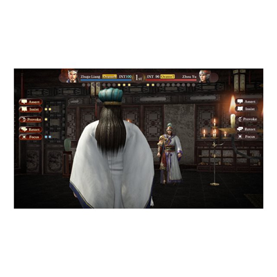Koch Media - PS4 ROMANCE OF THE 3KINGDOMS XIII