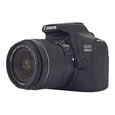 Canon - EOS 1300D 18-55 DC EF 75-300DC   VU