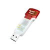 Adattatore Wireless Avm - Fritz!wlan usb stick ac 860 english