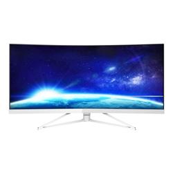 """Écran LED Philips Brilliance X-line 349X7FJEW - Écran LED - incurvé - 34"""" (34"""" visualisable) - 3440 x 1440 - 300 cd/m² - 3000:1 - 4 ms - 2xHDMI, DisplayPort - blanc, brillant, chrome argenté"""