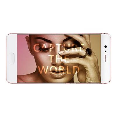 Huawei - =>>HUAWEI P10 PLUS GOLD