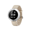 Smartwatch Huawei - Band khaki