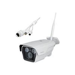 Caméscope pour vidéo surveillance Atlantis Land +CamHDOutdoor7000 - Caméra de surveillance réseau - extérieur - Etanche - couleur (Jour et nuit) - 1,3 MP - 1280 x 960 - Focale fixe - audio - sans fil - Wi-Fi - LAN 10/100 - H.264 - DC 12 V