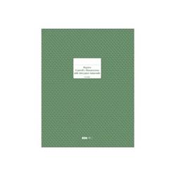 Edipro Libretto di marcia autoveicoli E2694 confezione da 10