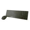 Kit tastiera mouse Eminent - Ewent ew3139 - set mouse e tastiera