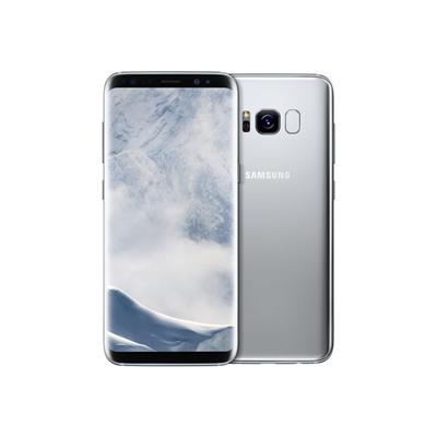 Samsung - GALAXY S8 SILVER
