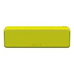 haut-parleur sans fil Sony h.ear go SRS-HG1 - Haut-parleur - pour utilisation mobile - sans fil - jaune citron