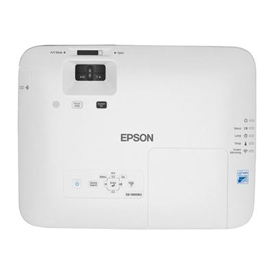 Epson - EB-1985WU