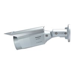 Telecamera per videosorveglianza Panasonic - Bullet outdoor ir 720p 2x opt zoom