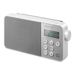 Radio Sony XDR-S40DBP - Radio-réveil - blanc