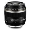 Obiettivo Canon - Ef-s 60mm f2.8 macro usm