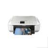 Multifunzione inkjet Canon - Pixma mg5751