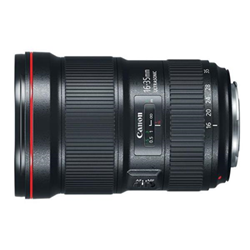 Objectif Canon EF - Objectif zoom grand angle - 16 mm - 35 mm - f/2.8 L III USM - Canon EF