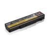 Batterie Lenovo - Lenovo ThinkPad Battery 75+ -...