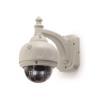 Telecamera per videosorveglianza Conceptronic - 100740103