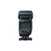 Canon - Canon Speedlite 600EX II-RT -...