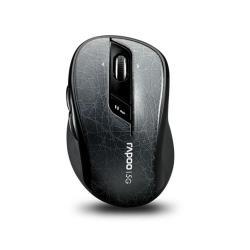 Souris Rapoo 7100P - Souris - optique - 8 boutons - sans fil - 5 GHz - récepteur sans fil USB - gris