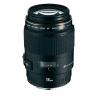 Obiettivo Canon - Ef 100mm f2.8 macro