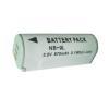 Batterie Canon - Canon NB-9L - Pile pour...