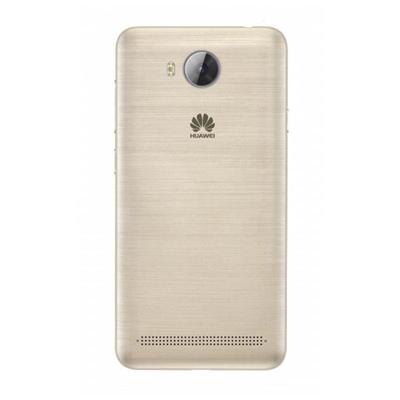 Huawei - =>>HUAWEI Y3 II PRO SAND GOLD