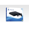 Console Sony - Sony PlayStation 4 - Console de...