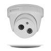 Cam�scope pour vid�o surveillance Atlantis Land - Atlantis Land NetCamera 510BD -...