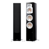 Casse acustiche Yamaha - NS-555 Black Singolo