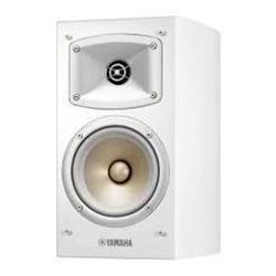 Casse acustiche Yamaha - NS-B330 White