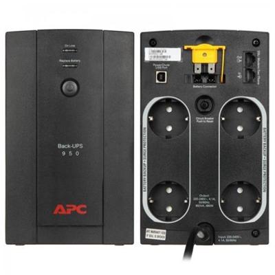 Gruppo di continuità APC - BACK-UPS 950VA