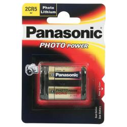 Pila Panasonic - 2cr5