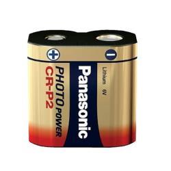 Pila Panasonic - Crp2