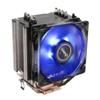 Ventilateur Antec - Antec C40 - Refroidisseur de...