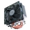 Ventilateur Antec - Antec C400 - Refroidisseur de...