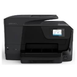 Imprimante  jet d'encre multifonction HP Officejet Pro 8710 All-in-One - Imprimante multifonctions - couleur - jet d'encre - Legal (216 x 356 mm) (original) - A4/Legal (support) - jusqu'à 30 ppm (copie) - jusqu'à 35 ppm (impression) - 250 feuilles - USB 2.0, LAN, Wi-Fi(n), hôte USB