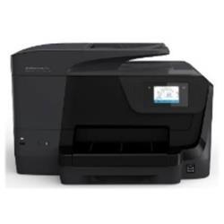Imprimante  jet d'encre multifonction HP Officejet Pro 8710 All-in-One - Imprimante multifonctions - couleur - jet d'encre - Legal (216 x 356 mm) (original) - A4/Legal (support) - jusqu'� 30 ppm (copie) - jusqu'� 35 ppm (impression) - 250 feuilles - USB 2.0, LAN, Wi-Fi(n), h�te USB