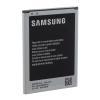 Batterie Samsung - Samsung - Batterie pour...