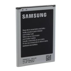 Batteria Samsung - Batteria Galaxy Note II