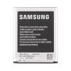 Batteria Samsung - Battery Galaxy S III