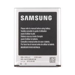Batteria Samsung - Battery Galaxy S III