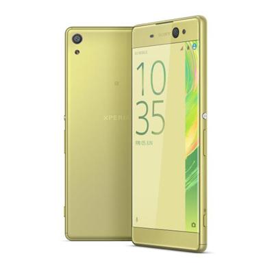 Sony - SONY XPERIA XA ULTRA LIME GOLD