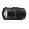 Obiettivo Panasonic - Lumix g 100-300mm f4.0-5.6