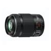 Obiettivo Panasonic - Lumix 45-175mm f4-5.6 serie x
