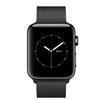 Smartwatch Apple - Serie 2