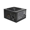 Alimentation PC Cooler Master - Cooler Master MasterWatt Lite...