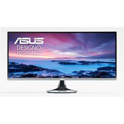 """Écran LED ASUS MX34VQ - Écran LED - incurvé - 34"""" - 3440 x 1440 - VA - 300 cd/m² - 3000:1 - 4 ms - 3xHDMI, DisplayPort - haut-parleurs - gris foncé, cuivre plasma"""