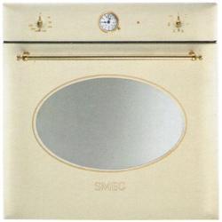 Four encastrable Smeg SF850P - Four - intégrable - niche - largeur : 56.4 cm - profondeur : 56 cm - hauteur : 58.5 cm - classe A -10% - crème