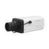 SNC-VB600 - dettaglio 1