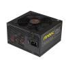 Alimentation PC Antec - Antec TruePower Classic TP-650C...