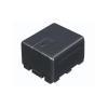 Batterie Panasonic - Panasonic VW-VBN130E-K -...