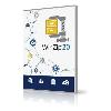 Software Corel - Winzip 20 std